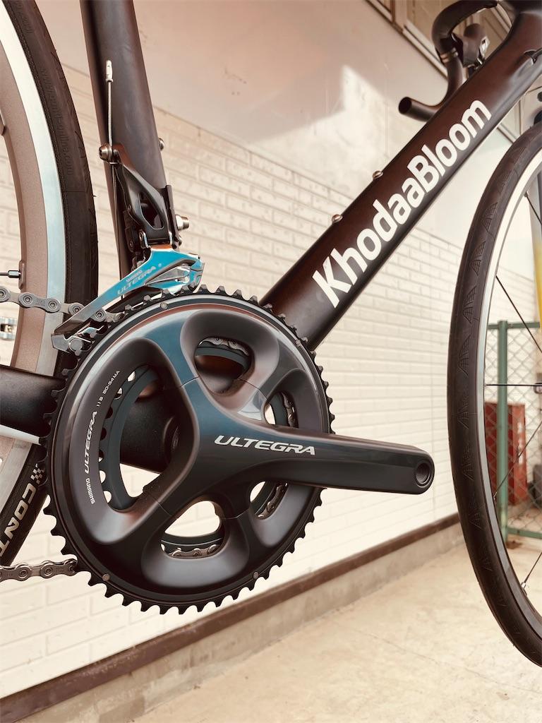 f:id:cycleshophodaka:20210903111655j:image