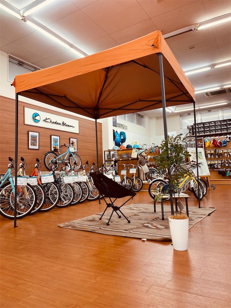 f:id:cycleshophodaka:20210912155327j:image