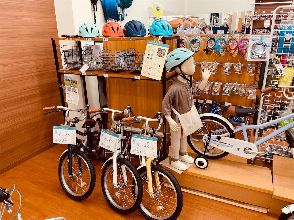 f:id:cycleshophodaka:20210912155536j:image