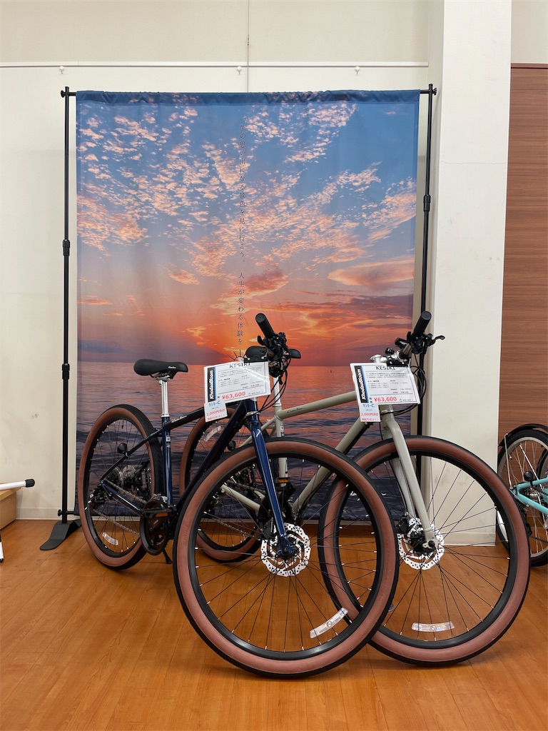 f:id:cycleshophodaka:20211009163220j:image