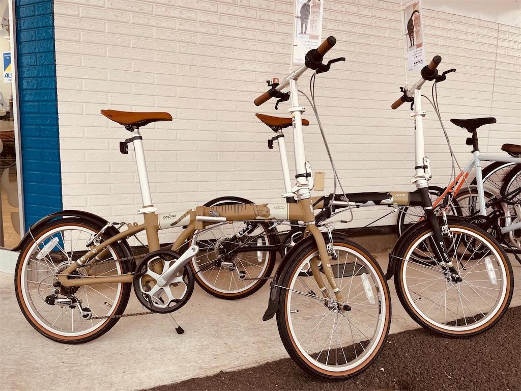 f:id:cycleshophodaka:20211012105504j:image