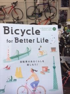f:id:cycleshopstandard:20171213125230j:plain