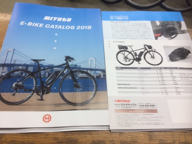f:id:cycleshopstandard:20180202122522j:plain