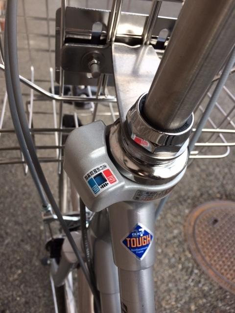 f:id:cycleshopstandard:20180226162041j:plain