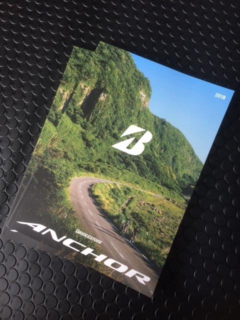 f:id:cycleshopstandard:20180525150359j:plain
