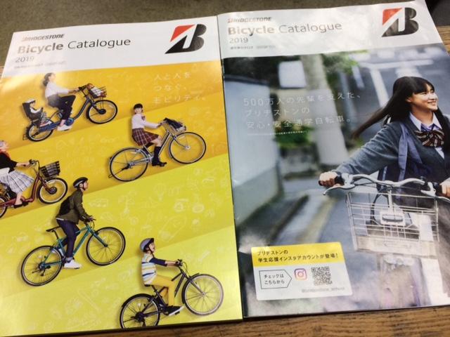 f:id:cycleshopstandard:20181123181735j:plain