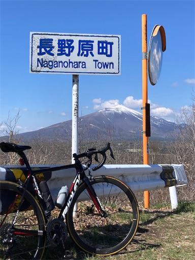 f:id:cyclinglog:20210507113809j:image