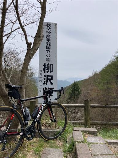 f:id:cyclinglog:20210509120145j:image