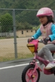 f:id:cyclingmiyama:20120516054716j:image:medium