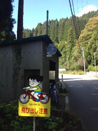 20151019180056