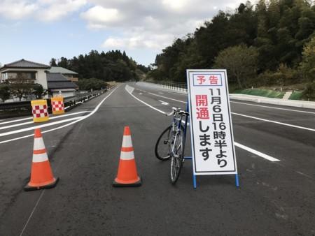 f:id:cyclist_matta:20161106141155j:plain:w300
