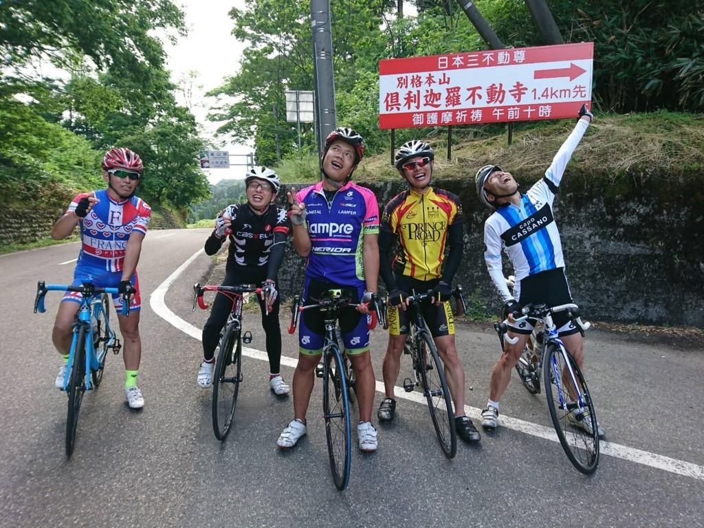 f:id:cyclist_matta:20170603170034j:plain