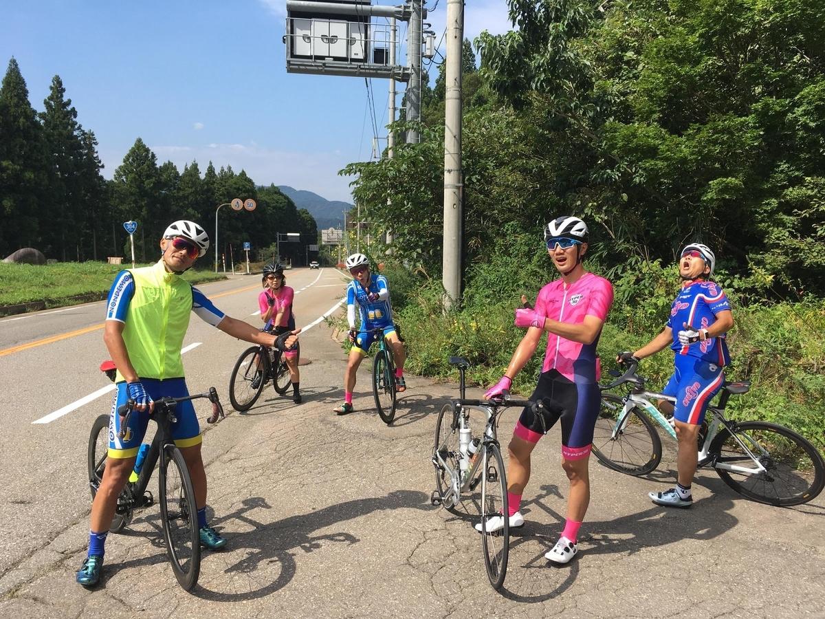 f:id:cyclist_yoshi:20210924093032j:plain