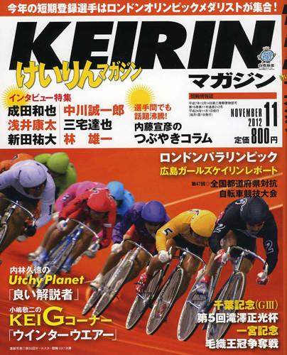 f:id:cyclistfan:20121009231556j:image