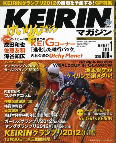 f:id:cyclistfan:20121208203054j:image