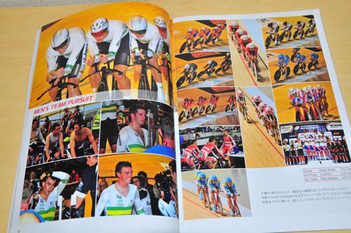 f:id:cyclistfan:20121228212254j:image