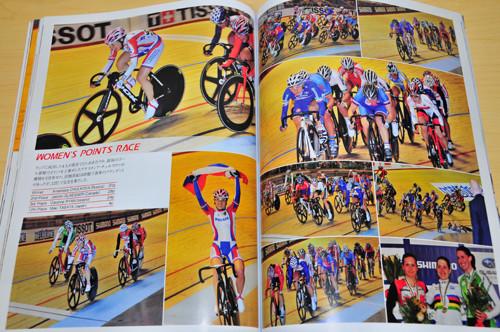f:id:cyclistfan:20121228212317j:image