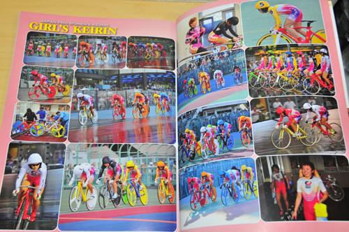 f:id:cyclistfan:20121228212403j:image