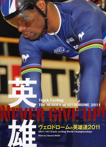 f:id:cyclistfan:20121228213532j:image