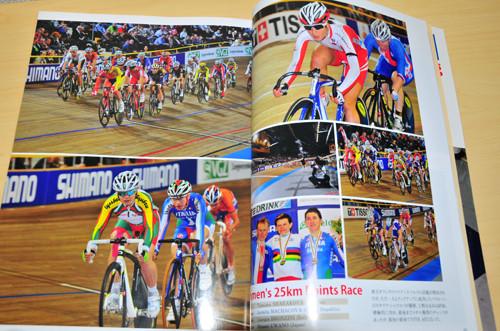 f:id:cyclistfan:20130215230311j:image