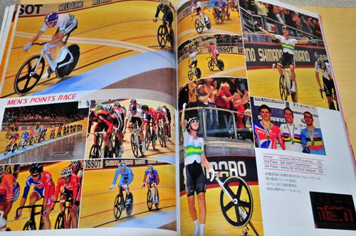 f:id:cyclistfan:20130215231424j:image
