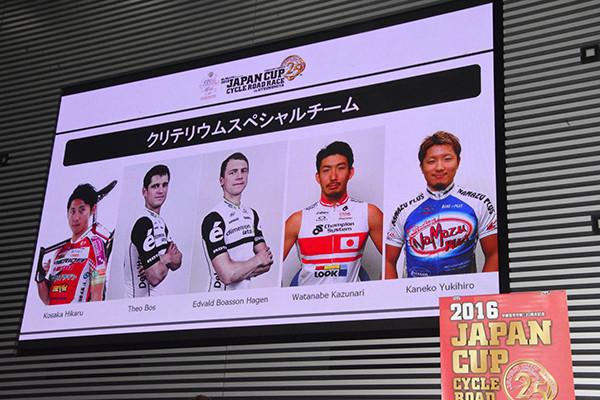 f:id:cyclistfan:20160916002203j:image