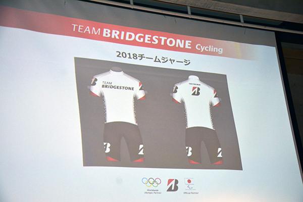 f:id:cyclistfan:20171221210452j:image
