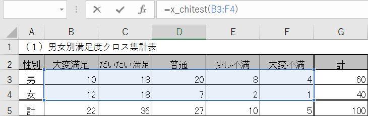 f:id:cyclo-commuter:20171207162702j:plain