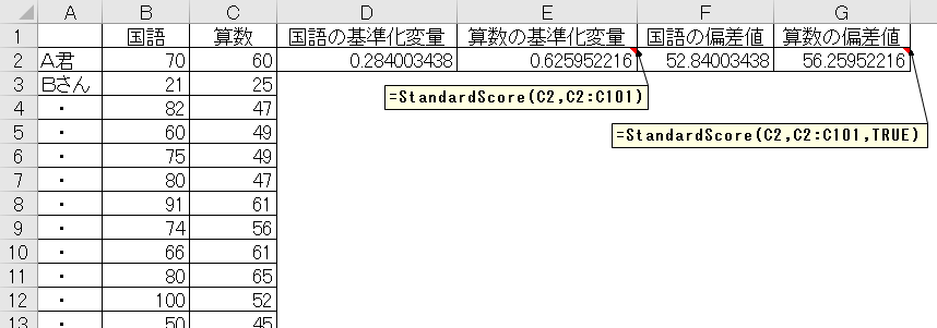 f:id:cyclo-commuter:20180305134133p:plain