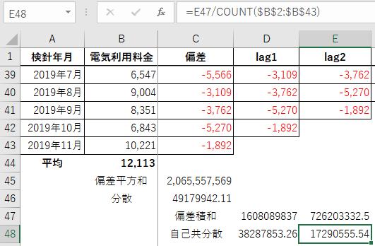 f:id:cyclo-commuter:20200117142908p:plain