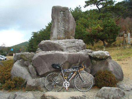 f:id:cyclo_harapo:20071201120048j:image