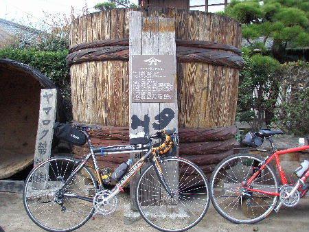 f:id:cyclo_harapo:20071201154930j:image