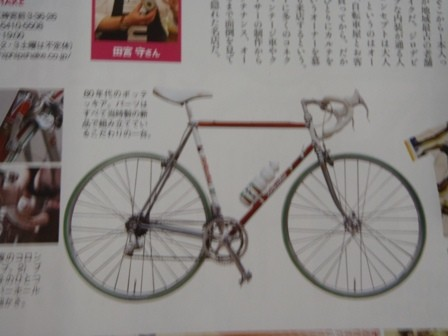 f:id:cyclo_harapo:20110531065323j:image