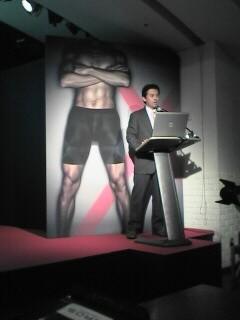 メンズ・ワコール presentsブロガー限定 『新製品発表会』