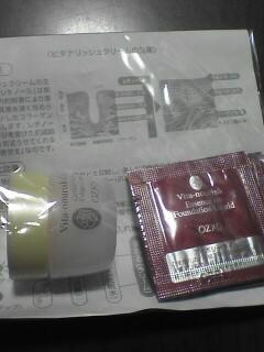 20080521115221