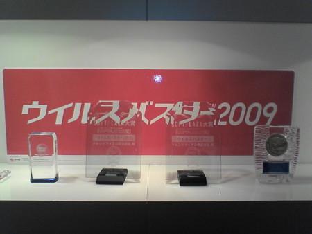 20080912212030