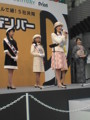 2009ミスさっぽろ、高室仁見(たかむろさとみ)さんのスピーチ