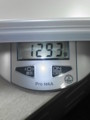 IdeaPad 本体+バッテリー装着時のトータル重量