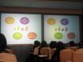 「ブログデザインで自分ブランドを魅せる視覚マーケティング実践講座