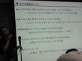AMNブロガー勉強会第二回@デジハリ渋谷校