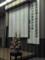 東京武蔵野病院敷地内禁煙3周年記念講演会
