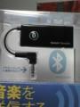 サンワサプライMM-BTAD4N Bluetoothオーディオアダプタ