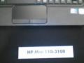 HP Mini 110-3100