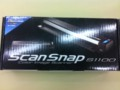 ScanSnap S1100を、お土産にいただきました