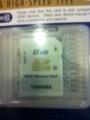 東芝 SDHC 8GB Class10 海外パッケージ品