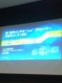 第二世代インテルCoreプロセッサー