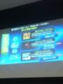 第2世代インテルCoreプロセッサー・ファミリー
