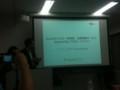 SquareClip ブロガーイベント@ぐるなび大学