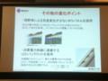 IPSパネル、LEDバックライトを採用