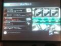 AMD 8シリーズ チップセット